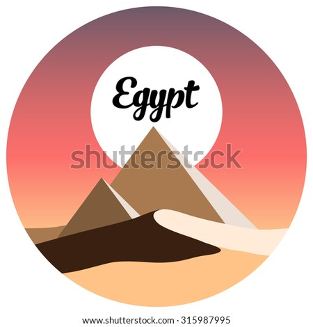 Egypt logo, desert and the pyramids, vector desert, Egypt, sunrise in desert, sunset in desert - stock vector