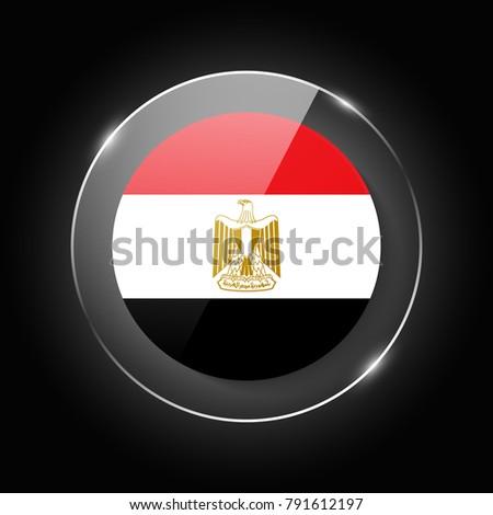 Egypt National Flag Application Language Symbol Stock Vector