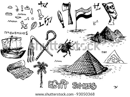 egypt symbols - stock vector