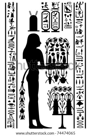 Egyptian hieroglyphs and fresco. Vector illustration. - stock vector