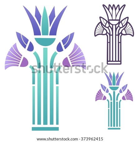Egyptian papyrus motif, in Art Deco style and colors.  - stock vector