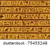 Egyptian seamless hieroglyphs pattern.  For easy making seamless pattern just drag all group into swatches bar, and use it for filling any contours. - stock vector