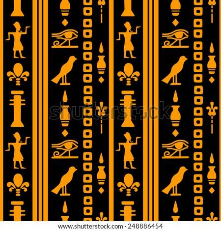 Egyptian Seamless Pattern With Eye Of Horus Pharaoh Flowers Bird Egypt Hieroglyphs
