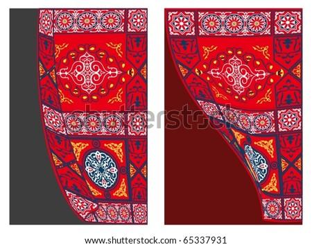 Egyptian Tent Fabric Curtain Style1-vector - stock vector
