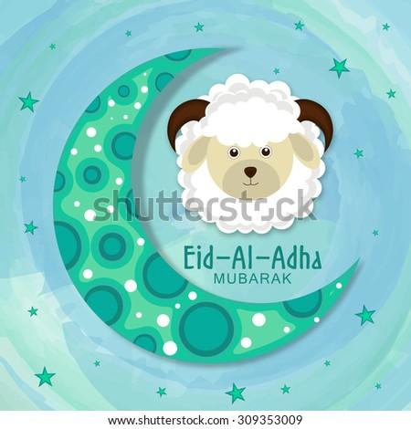 Eid-Al-Adha celebration greetng background - stock vector