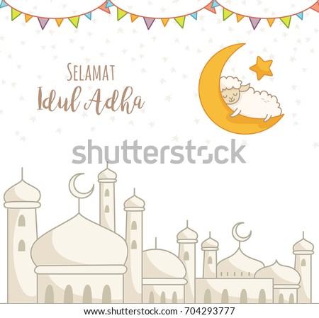 Contoh Greeting Card Selamat Idul Fitri Contoh Ris