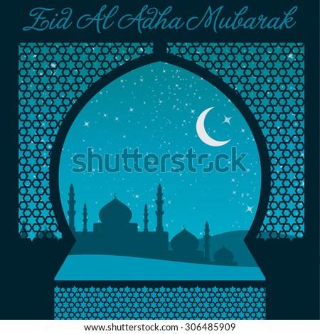 Eid Al Adha (Happy Festival) Window Card In Vector Format - stock vector