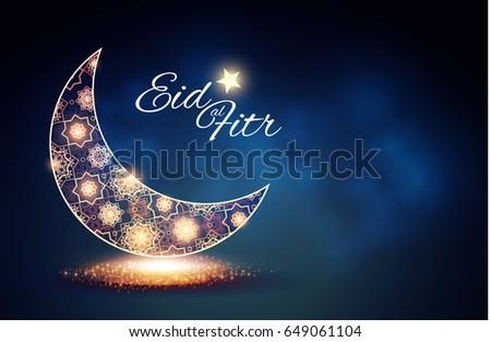 Fantastic Eid Mubarak Eid Al-Fitr Feast - stock-vector-eid-al-fitr-islamic-holiday-muslim-feast-eid-mubarak-ramadan-kareem-eid-said-gold-crescent-649061104  Pic_32525 .jpg