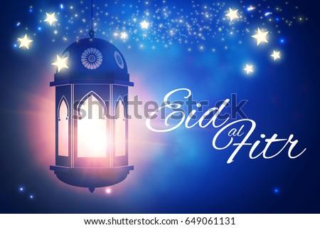 Simple Eid Mubarak Eid Al-Fitr Feast - stock-vector-eid-al-fitr-islamic-holiday-muslim-feast-eid-mubarak-ramadan-kareem-eid-said-shining-lanterns-649061131  Photograph_119262 .jpg