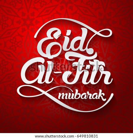 Beautiful Eid Il Eid Al-Fitr Greeting - stock-vector-eid-al-fitr-mubarak-greeting-card-vector-illustration-welcoming-ramadan-649810831  Picture_924753 .jpg