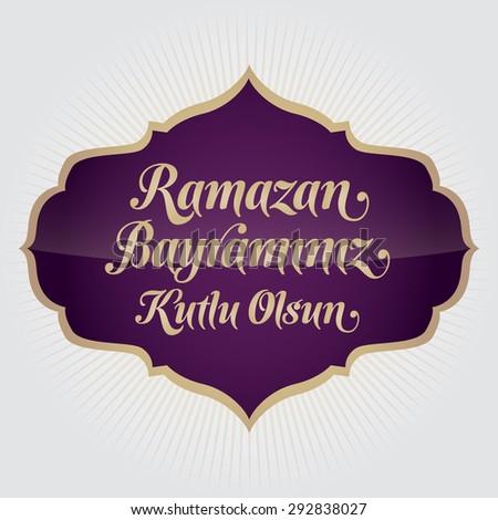 Eid al fitr mubarak islamic feast greetings stock vector 292838027 eid al fitr mubarak islamic feast greetings turkish ramazan bayraminiz kutlu olsun m4hsunfo