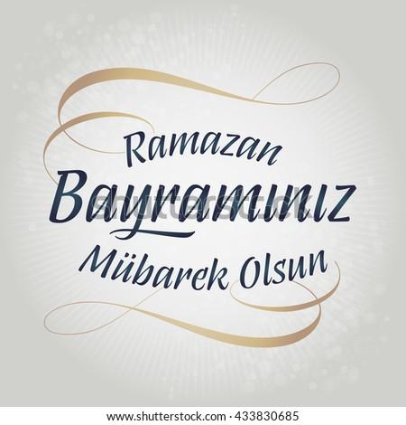 Eid al-Fitr Mubarak Islamic Feast Greetings (Turkish: Ramazan Bayraminiz Mubarek Olsun) Holy month of muslim community Ramazan background with hanging arabic symbol. White Background - stock vector