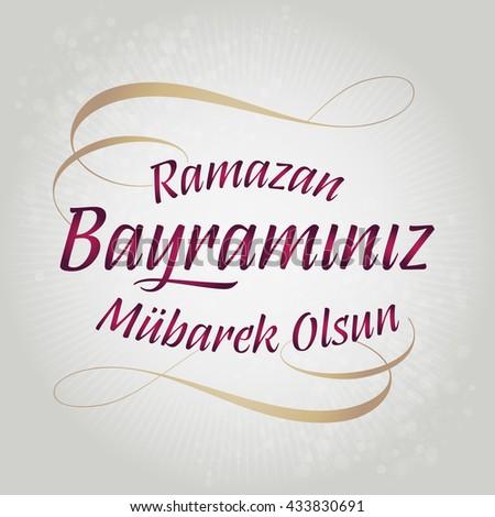 Eid al fitr mubarak islamic feast greetings stock photo photo eid al fitr mubarak islamic feast greetings turkish ramazan bayraminiz mubarek olsun m4hsunfo