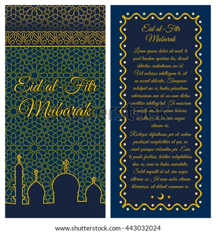 Wonderful Wall Eid Al-Fitr Decorations - stock-vector-eid-al-fitr-mubarak-vintage-islamic-style-flyer-design-template-with-creative-art-elements-and-443032024  Pictures_53179 .jpg