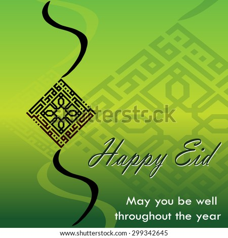Eid greeting vector in kufi square arabic calligraphy style (translation:May you be well throughout the year).Commonly used to greet during celebration such as Eid Fitr, Eid Adha and new year festival - stock vector