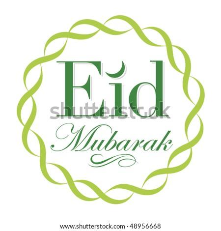 Eid greetings english script translated arabic stock vector 48956668 eid greetings in english script translated from arabic as eid wishes m4hsunfo