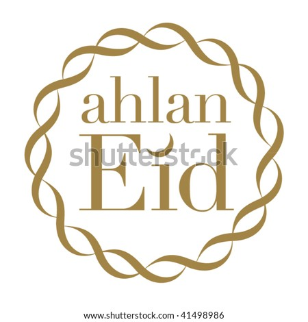 Eid greetings in english script. Translated from arabic as 'Welcome Eid' - stock vector