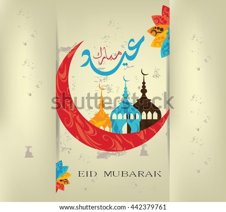 eid mubarak and Illustration of eid mubarak . beautiful islamic and arabic ornamant and calligraphy.traditional greeting card wishes holy day moubarak and saeed for muslim. moubarak and crescent eid. - stock vector