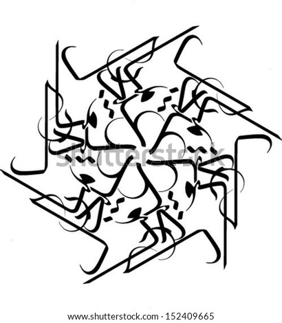 Eid Mubarak arabic calligraphy vector. Eid Mubarak (Blessed Festival) is commonly used to refer to the 2 muslim celebration which is Eid Fitri (after fasting month) and Eid Adha (after hajj season) - stock vector