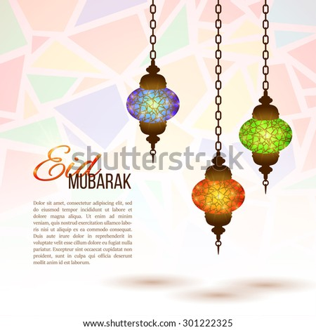 Eid Mubarak background. Eid Mubarak - traditional Muslim greeting. Blue, red and green shining glass lanterns. Festive hanging Arabic lamps. Decorations for greeting or invitation card. Vector - stock vector