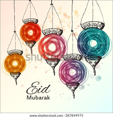 Eid Mubarak background. Eid Mubarak - traditional Muslim greeting. Festive hanging arabic lamps. Greeting card or invitation for Muslim Community events. Vector illustration - stock vector