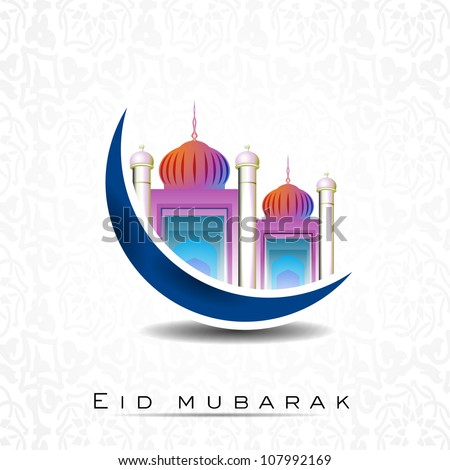 Eid Mubarak background with Mosque and Masjid on blue moon. EPS 10. - stock vector