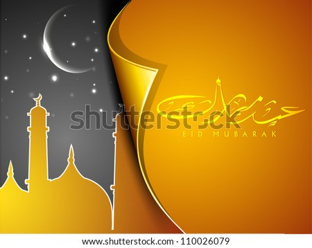 Eid Mubarak background with Mosque or Masjid and Arabic Islamic text Eid Mubarak. EPS 10. - stock vector