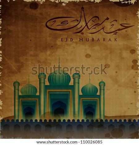 Eid Mubarak background with Mosque or Masjid and Arabic Islamic text Eid Mubarak. EPS 10. - stock vector