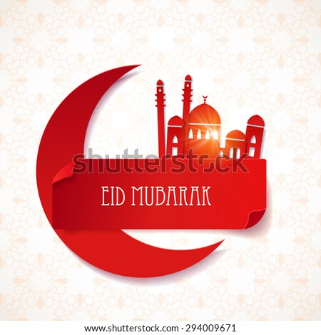 Eid Mubarak banner. Muslim greetings background with paper moon and mosque. Vector illustration. - stock vector