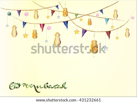 Eid Mubarak - colorful eid lanterns hanging from the ropes with decorations, stars and holiday flags for Eid Al-Adha eid festival. - stock vector