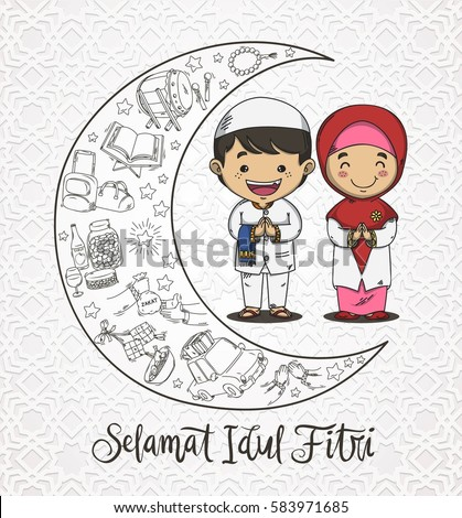 Eid Fitri Stock Images, Royalty-Free Images & Vectors