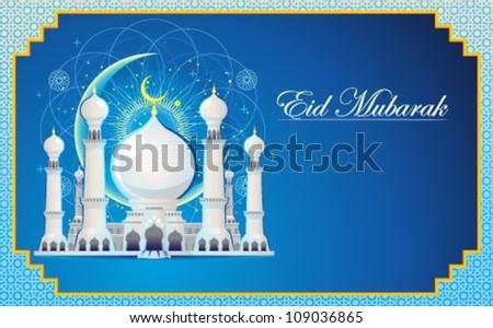Eid Mubarak Greeting Card - stock vector