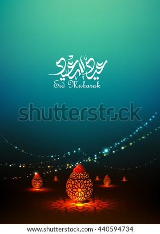 Must see Official Eid Al-Fitr Greeting - stock-vector-eid-mubarak-greeting-card-eid-said-eid-al-fitr-eid-al-adha-eid-al-adha-islamic-background-with-440594734  Perfect Image Reference_41659 .jpg