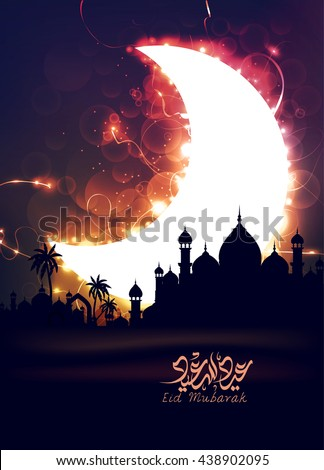Eid mubarak greeting card - Eid Said ,Eid al fitr, eid al adha, eid-al-adha, The arabic calligraphy means ''Eid mubarak '' . - stock vector