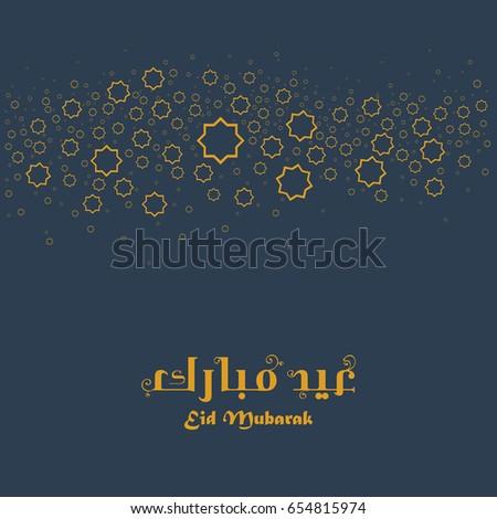 Wonderful Special Eid Al-Fitr Greeting - stock-vector-eid-mubarak-greeting-card-for-all-muslim-people-the-arabic-script-means-eid-al-fitr-mubarak-654815974  HD_59100100 .jpg