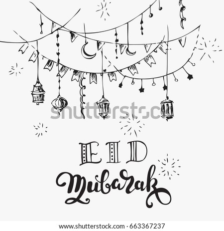 Great Small House Eid Al-Fitr Decorations - stock-vector-eid-mubarak-happy-holiday-on-arabic-lettering-home-decor-garlands-flags-lanterns-islamic-663367237  HD_159816 .jpg