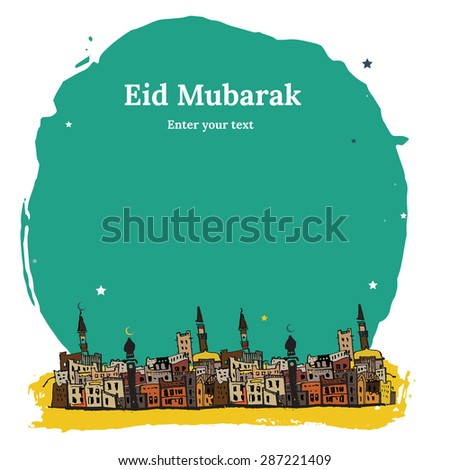 "Eid Mubarak, in arabic ""Happy Holidays"" and english text blank template illustration"