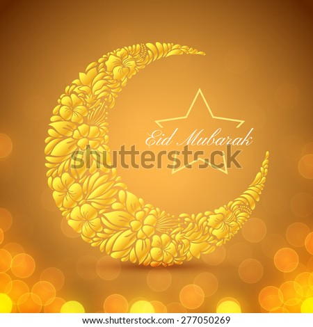 Eid Mubarak islamic festive background with floral crescent moon, lights and bokeh. Vector design - stock vector
