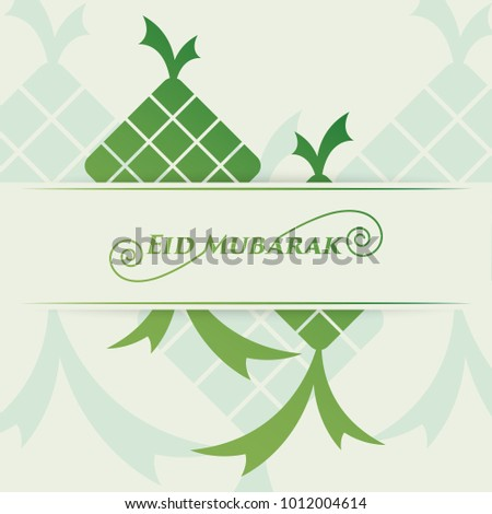 Eid mubarak islamic greeting card cover stock vector hd royalty eid mubarak islamic greeting card cover with ketupat food tradision indonesia m4hsunfo