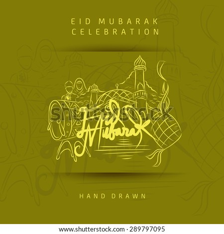 Eid Mubarak Lettering or calligraphy with lanterns, mosque,muslim people and ketupat sketch for celebration month of muslim community can use for greeting card, invitation card.  - stock vector