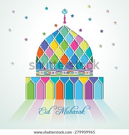 Eid Mubarak Mosque Colorful Mosaic Tile Shadow - stock vector