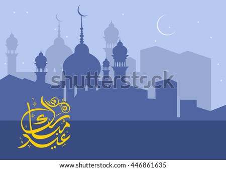 Eid Mubarak Night | Editable night scene vector illustration with mosque silhouette, can be used as background, suitable for Islamic moments. - stock vector