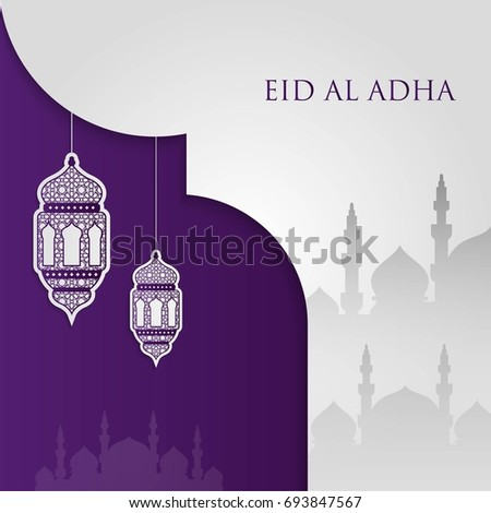 Image result for eid ul adha 2018 design