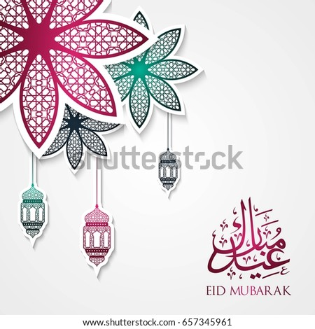 Great Eid Mubarak Eid Al-Fitr Decorations - stock-vector-eid-mubarak-or-eid-al-fitr-template-design-holy-day-for-muslim-and-islamic-people-vector-657345961  Pic_378296 .jpg