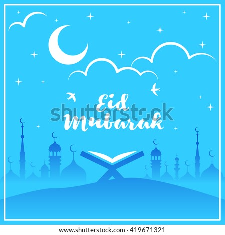 Eid Mubarak. Ramadan Kareem celebration. Open islamic religious book Quran Shareef on mosque background. Night background with crescent, stars. Old book on stand. Koran. Islam background. Arab design - stock vector