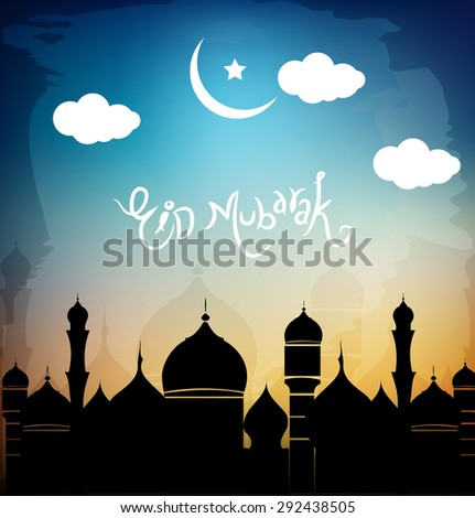 Eid Mubarak Vector Greeting Card. on the religious festival of muslim's Eid and Ramadan