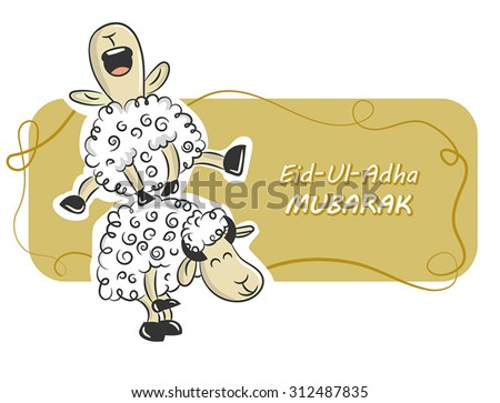 Eid-Ul-Adha Festival of Sacrifice-1 - stock vector