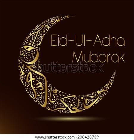 eid-ul-adha mubarak - stock vector