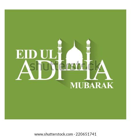 Eid ul adha mubarak - stock vector