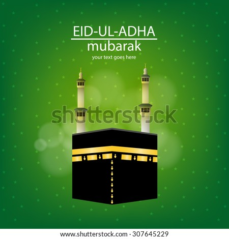 eiduladha hand drawn watercolor vector eid stock vector, Greeting card
